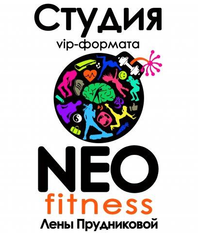 студия NeoFitness Новополоцк