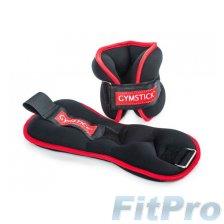 Отягощения для рук / ног фиксированные GYMSTIK 1 кг (пара)  в магазине FitPro